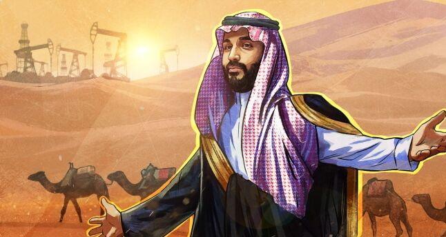 Как тебе такое, Эр-Рияд?