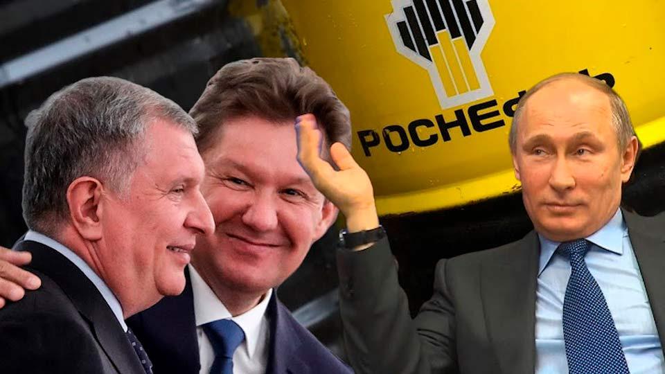 Сечин, Миллер и Путин