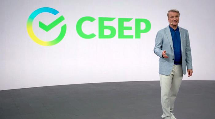 Председатель Сбербанка Герман Греф на онлайн-трансляции продуктовой конференции представляет новый бренд создаваемой экосистемы «Сбер». Фото: Интерфакс