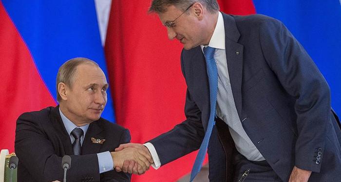 Путин пожурил Германа Грефа
