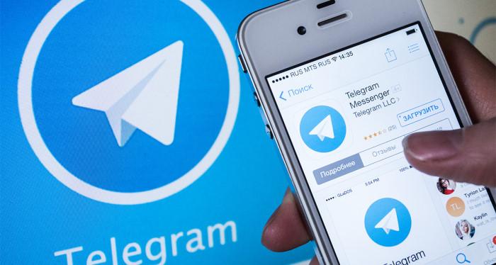 Telegram занял лишь четвёртое место по безопасности в мире