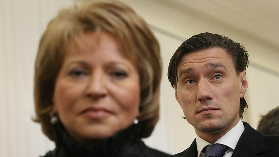 Спикера Совфеда Валентина Матвиенко и её сын Сергей