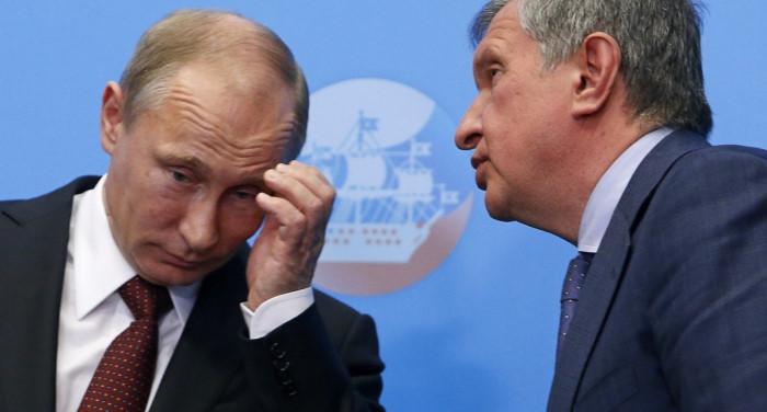 """У Газпрома может появиться """"конкурент"""" в Европе"""