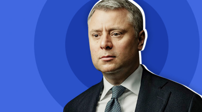 Юрий Витренко. Нафтогаз Украины.