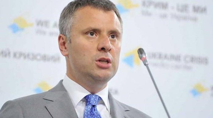 """Глава """"Нафтогаз Украины"""" Юрий Витренко желает закрыть """"Северный поток -2""""."""
