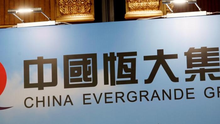 """Кризис ликвидности у Evergrande """"надавил"""" на Dow Jones"""