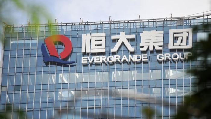 Hang Seng -1,43%. Инвесторы вспомнили о долговых проблемах Evergrande