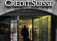 Вечерний обзор: в фокусе Credit Suisse, UBS и Мечел