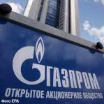 Спотовые цены на природный газ на биржах Европы превысили показатели по долгосрочным контрактам Газпрома