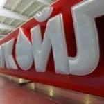 Лукойл снизил прибыль на 20% в III квартале
