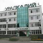 Уралкалий (ММВБ: URKA) - финансовые результаты за lll квартал 2011