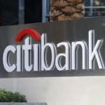 Citigroup Inc. (NYSE:C): снижение чистой прибыли на 11% по итогам четвертого квартала