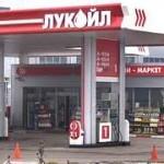 Лукойл (ММВБ: LKOH) - отчетность за 2011 год хуже ожиданий