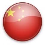 stockinfocus.ru - Китай увеличивает расходы на преодоление спада развития экономики