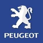 Peugeot: убыток  за  первую  половину  2012  года составит 700 млн евро