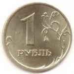 Российский рубль подошел к отметке 33