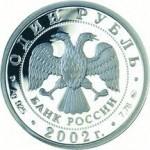Российский рубль начал неделю снижением
