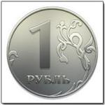 Рубль готов снизиться до 32