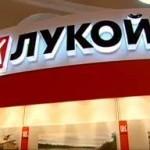 Лукойл: прибыль в первом полугодии упала на 40%
