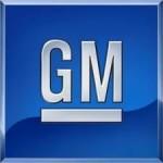 General Motors Company (NYSE:GM): чистая прибыль во II квартале упала на 41%