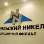 Норникель (ММВБ:GMKN) в лидерах роста на новостях о поиске разрешения конфликта акционеров