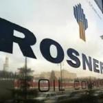 Роснефть: дополнительные дивиденды, избрание президента компании, интеграция ТНК - BP и соглашение с Русгидро