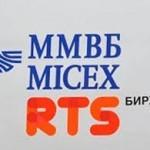 Московская биржа перейдет на круглосуточный режим торгов