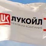Лукойл (ММВБ:LKOH) получил предложение от ExxonMobil (NYSE:XOM) по проекту в Ираке