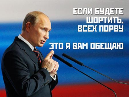 В российские ценные бумаги может быть вложено более $3 млрд