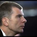 Михаил Прохоров солгасился полность продать долю в Polyus Gold