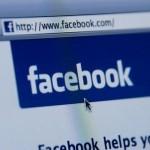 Чистая прибыль Facebook Inc (NASDAQ:FB) за 2012г. упала в 19 раз
