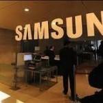 Samsung Electronics представил рекордные финансовые результаты