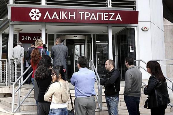 Утренний обзор: на российском рынке акций ожидается небольшое снижение