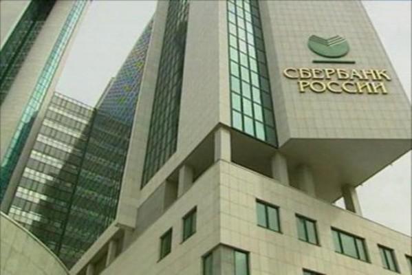 Утренний обзор: в фокусе отчетность Сбербанка и Ростелекома