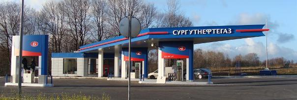Сургутнефтегаз (MCX:SNGS) довел ликвидные активы до 1 трлн. рублей