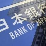Утренний обзор: Банк Японии объявил о переходе на покупку  долгосрочных  активов