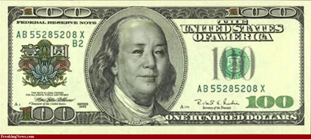 Россия и Китай хотят отобрать у доллара статус резервной валюты