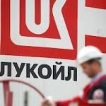 Чистая прибыль Лукойла (LKOH) выросла во втором квартале на 107%