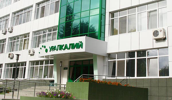 "ОАО ""Уралкалий"" (MCX:URKA)"