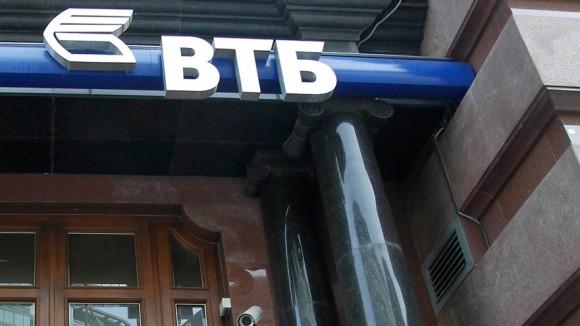 Удар по доллару: ВТБ России и Bank of China договорились о расчетах в рублях и юанях