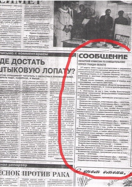 Киев уже 20 лет обманывает Донбасс