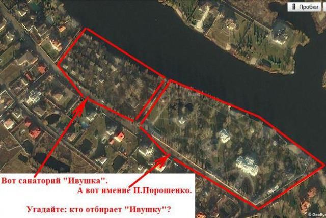 http://stockinfocus.ru/wp-content/uploads/2014/05/poroshenko-protiv-invalidov.jpg