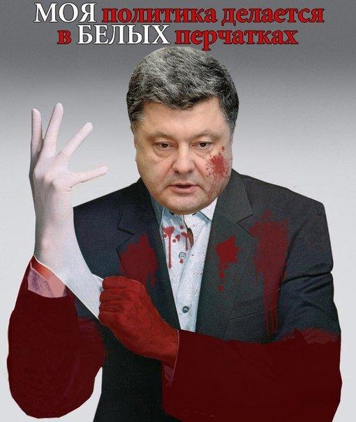 Инаугурацию Петра Порошенко назначили на поминальный день