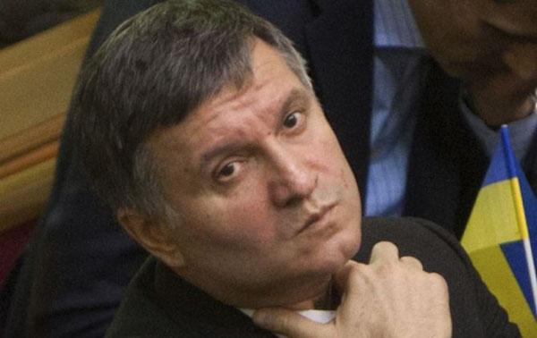 Басманный суд Москвы санкционировал арест Арсена Авакова