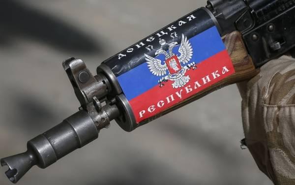 К чему готовиться Донецку и Луганску