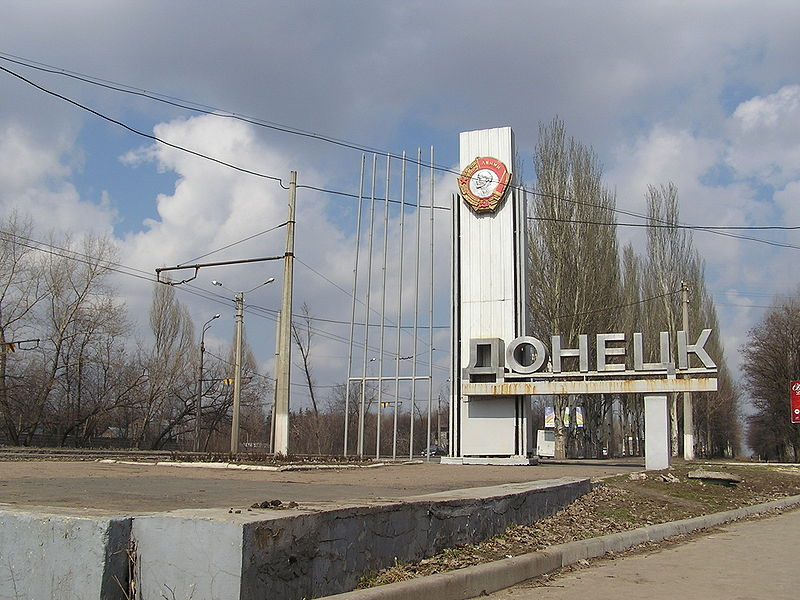 Донецк оказался отрезанным от Луганска