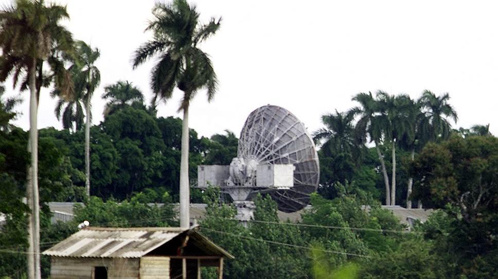 Россия возвращает на Кубу свой центр радиоперехвата