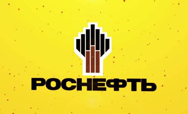 Правительство может отложить приватизацию Роснефти