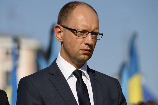 Яценюк: распил Украины объявляется открытым