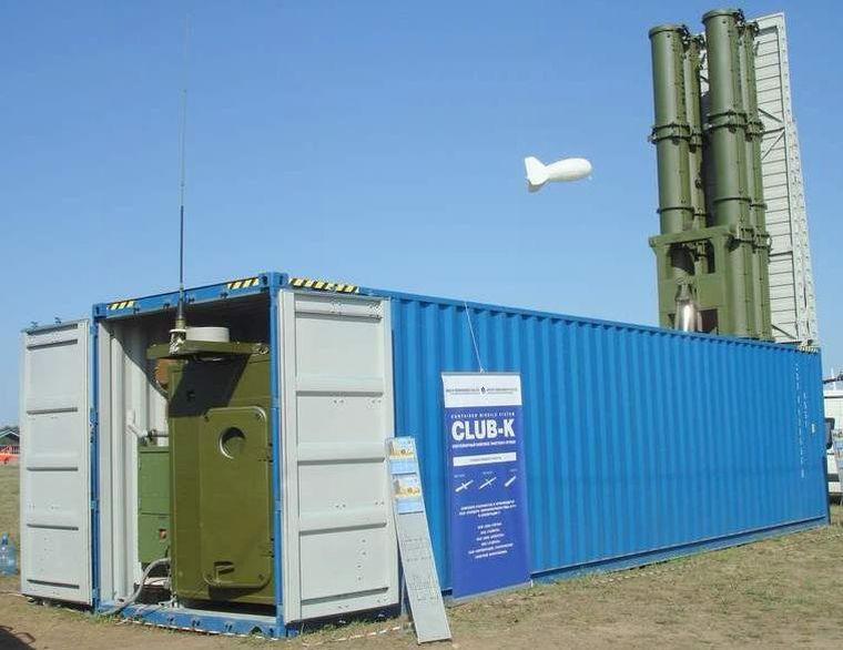 контейнерный ракетный комплекс КЛАБ-к